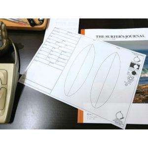 ATOM Surfboard Order Sheet eyecatch