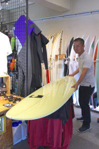 ATOM Surfboard Sanctuary model