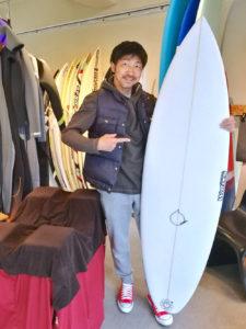ATOM Surfboard Latest v2 model